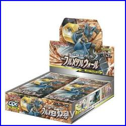 Pokemon Card Game Sun & Moon FULL METAL WALL Booster Pack Box TAG TEAM Expansion