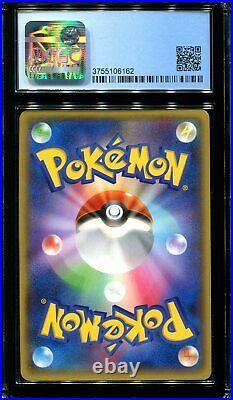 Pokemon Cgc 9 Team Aqua's Kyogre Ex 006/034 Full Art Japanese