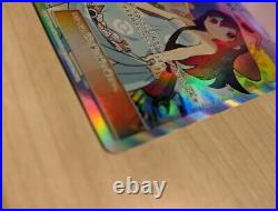 Sightseer Full Art Japanese Trainer SM12ab 192/173 SR Pack Fresh Tag Team GX