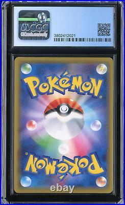 Tag Team GX Umbreon & Darkrai 182/173 Full Art Pokemon Card CGC 9.5 Gem Mint